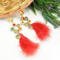 Fashion Feather Earring