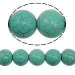 Bruz Beads, Bruz sintetike, Round, 16mm, : 1mm, :15.5Inç, 25PC/Fije floku,  15.5Inç,