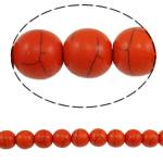 Bruz Beads, Bruz sintetike, Round, i kuq, 10mm, : 1.5mm, :15.7Inç, 41PC/Fije floku,  15.7Inç,