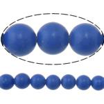 Synthetischer Lapislazuli Perlen, rund, blau, 12mm, Bohrung:ca. 1.2mm, Länge:ca. 15 ZollInch, 10SträngeStrang/Menge, ca. 32PCs/Strang, verkauft von Menge