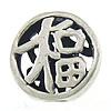 Bali Sterling Silver Beads, Tajlandë, Round Flat, asnjë, asnjë, asnjë, 12.50x12.50x3.50mm, : 3x2mm, 5PC/Qese,  Qese