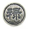 Bali Sterling Silver Beads, Tajlandë, Round Flat, asnjë, asnjë, asnjë, 9.50x9.50x3mm, : 1.5mm, 10PC/Qese,  Qese