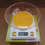 Digital Scale Pocket, ABS plastike, Shape Tjera, asnjë, asnjë, asnjë, 160x130x27.50mm,  PC