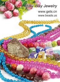 Beads.us Thanks Card, Letër, Drejtkëndësh, asnjë, asnjë, asnjë, 297x210mm,  PC