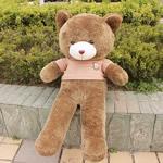 Teddy Bear Toy, Velveteen, punuar me dorë, bojë kafe, 120cm,  PC
