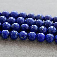 natürlicher Lapislazuli Perle, rund, verschiedene Größen vorhanden, verkauft von Menge