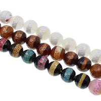 Natürliche Feuerachat Perlen, rund, verschiedene Größen vorhanden & facettierte, keine, Bohrung:ca. 1mm, Länge:ca. 14.5 ZollInch, verkauft von Tasche