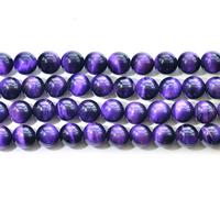 Tigerauge Perlen, rund, natürlich, verschiedene Größen vorhanden, violett, verkauft per ca. 15 ZollInch Strang