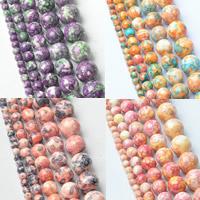 Regen Blumen Stein Perle, rund, keine, Bohrung:ca. 1-1.5mm, verkauft per ca. 15 ZollInch Strang