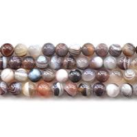 Natürliche Streifen Achat Perlen, rund, verschiedene Größen vorhanden, Bohrung:ca. 1mm, verkauft per ca. 15.5 ZollInch Strang