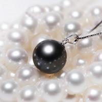 Tahiti Perlen Anhänger, mit Messing Stiftöse, rund, natürlich, verschiedene Größen vorhanden, schwarz, Bohrung:ca. 2-5mm, verkauft von PC