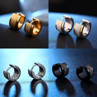 Huggie Ohrreifen, Edelstahl, plattiert, Falten, keine, frei von Nickel, Blei & Kadmium, 6mm, verkauft von Paar