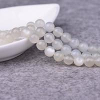Mondstein Perlen, rund, natürlich, verschiedene Größen vorhanden, Grade AAAAA, Bohrung:ca. 1-2mm, verkauft per ca. 15 ZollInch Strang