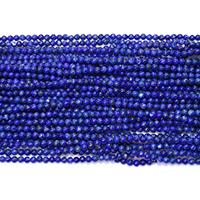 Lapislazuli Perlen, natürlicher Lapislazuli, rund, verschiedene Größen vorhanden, Bohrung:ca. 0.5mm, Länge:ca. 16 ZollInch, verkauft von Menge