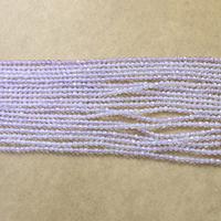 Lila Chalcedon, violetter Chalzedon, rund, natürlich, verschiedene Größen vorhanden & facettierte, Länge:ca. 16 ZollInch, verkauft von Menge