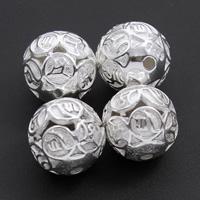 Messing hohle Perlen, rund, versilbert, buddhistischer Schmuck & om mani padme hum, frei von Blei & Kadmium, 12mm, Bohrung:ca. 1mm, verkauft von PC