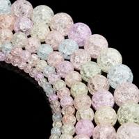 Knistern Glasperlen, Glas, rund, verschiedene Größen vorhanden, farbenfroh, Bohrung:ca. 1mm, verkauft per ca. 15.5 ZollInch Strang