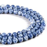 Blauer Tupfen Stein Perlen, blauer Punkt, rund, natürlich, verschiedene Größen vorhanden, Bohrung:ca. 1mm, verkauft per ca. 15 ZollInch Strang