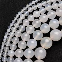 Natürliche weiße Achat Perlen, Weißer Achat, rund, verschiedene Größen vorhanden, verkauft per ca. 15 ZollInch Strang