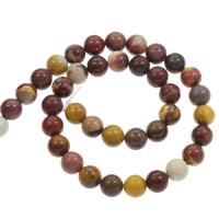 Dotter Stein Perle, rund, natürlich, verschiedene Größen vorhanden, Bohrung:ca. 1mm, verkauft per ca. 15 ZollInch Strang
