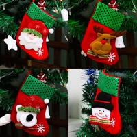 Weihnachtsangebot, Nichtgewebte Stoffe, mit Plüsch & Kunststoff Pailletten, Weihnachtsschmuck & verschiedene Stile für Wahl, 160x90x120mm, verkauft von PC