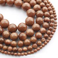 Goldsand Perle, rund, verschiedene Größen vorhanden, verkauft per ca. 15 ZollInch Strang
