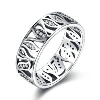 comeon® Finger-Ring, Thailand, verschiedene Größen vorhanden & für Frau, 7mm, verkauft von PC